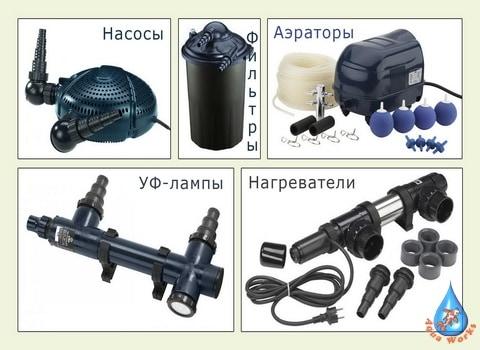 oborudovanie-dlya-vodoema