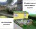 3d_vizualizaciya_dekorativnogo_vodoema